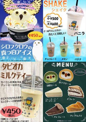 喫茶スイーツ レギュラーメニュー12_R